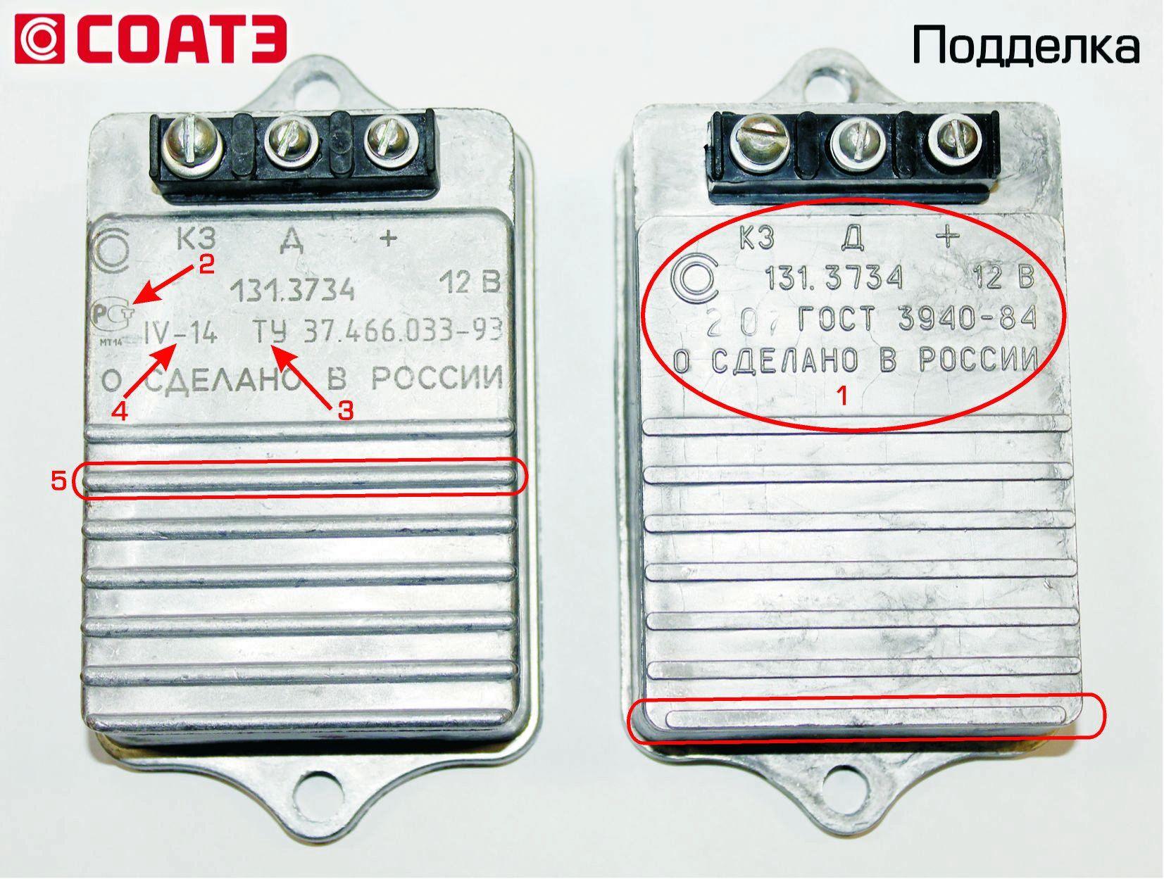 Электронный коммутатор 46 3734 схема